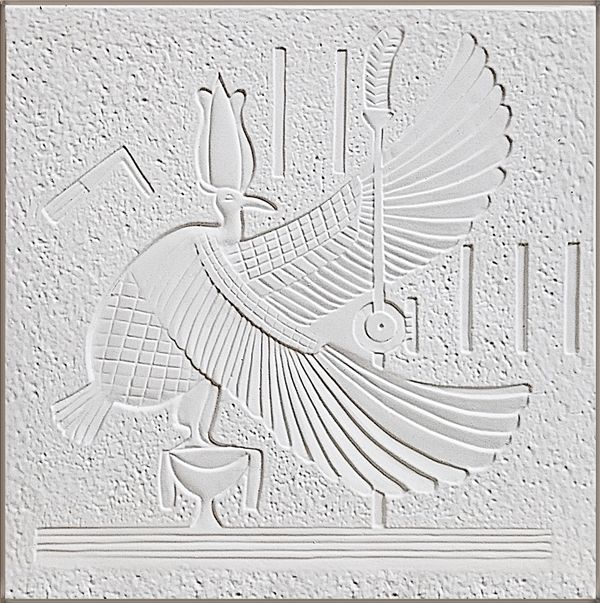 """Панно """"Египет"""" арт. 004Б"""